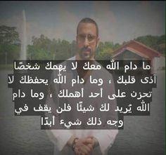 Ahmad Alshugairi