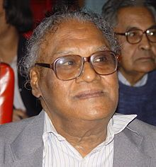 C. N. R. Rao