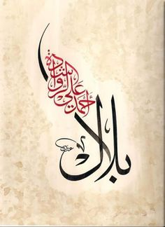 Adnan Mansour