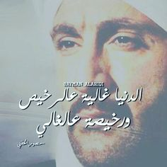 Ahmed Elsakka