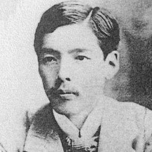 Ichizo Kobayashi
