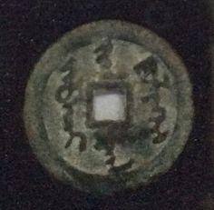 Tian Ming