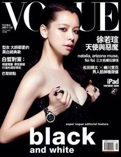 Vivian Hsu