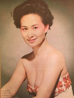 Pansy Ho