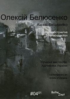 Alexei Semin