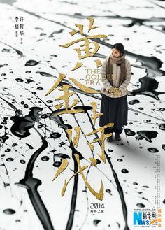 Ann Hui