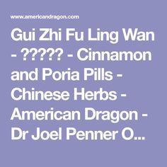 Fu Kwan