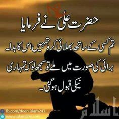 Abrar Zahoor