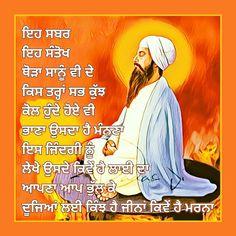 Guru Arjan