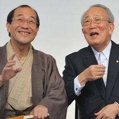 Kazuo Inamori & family