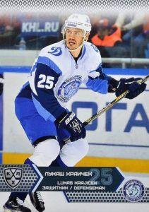 Lukas Krajicek