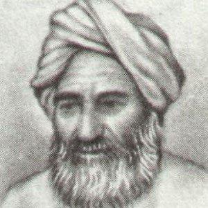 Abu Rayhan al-Biruni