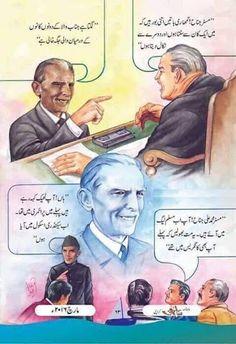 Zaryab Khan
