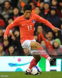 Lee Keun-ho