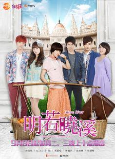 Lin Ming-Cheng & family