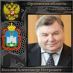 Vladimir Gruzdev