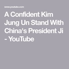 Kim Jung-Ju