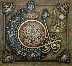 Youssef Elsisi