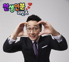 Lee Hwi-jae