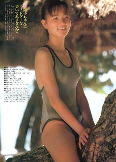 Yoko Ishino