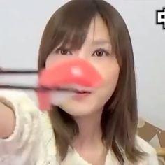 Yuka Kinoshita