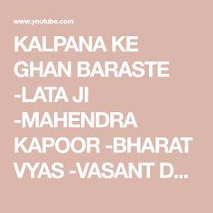 Bharat Desai