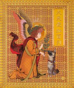 Hiroshi Morie