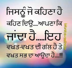 Jas Sidhu