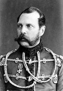 Alexander II of Russia