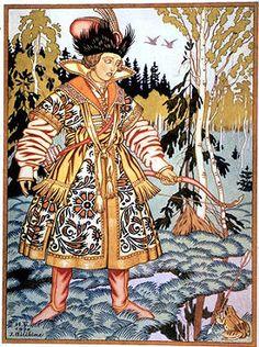Ivan Rana