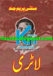 Munshi Premchand