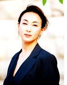 Yuki Ninagawa
