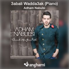 Adham Nabulsi