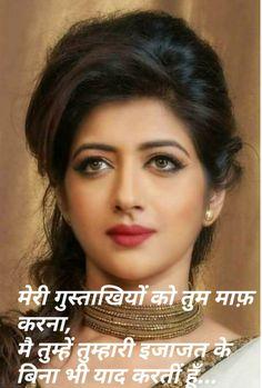Sarik Tara