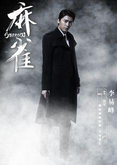 Zhou Yifeng