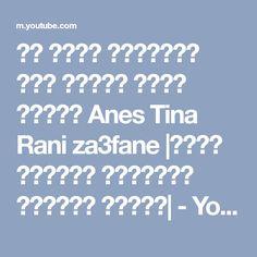Anes Tina