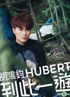 Hubert Wu