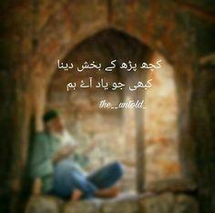 Iman Albalushi