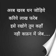 Asha Kosh