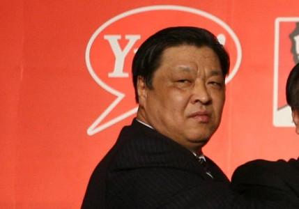 Fu Guangming