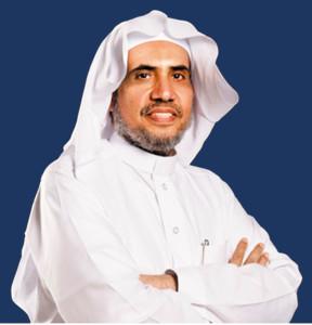 Mohamed Al Issa