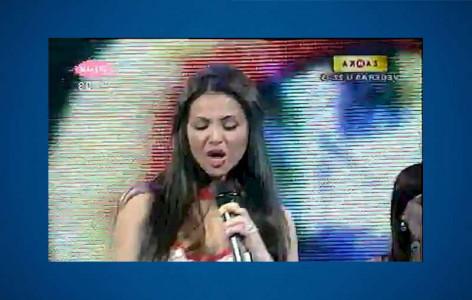 Tina Ivanovic