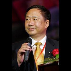 Chen Zemin