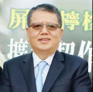 Wei Yin-Heng