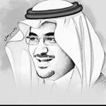 Nawaf bin Faisal