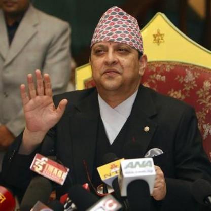 Gyanendra Bir Bikram Shah Dev
