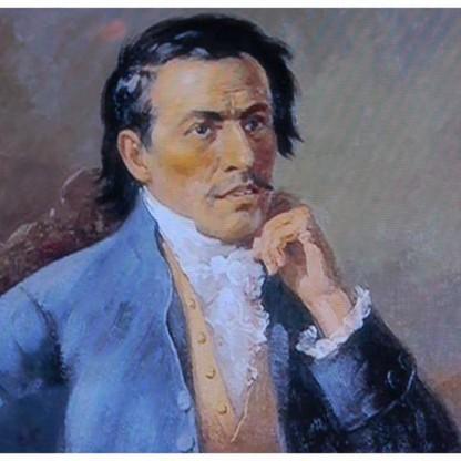 Eugenio Espejo