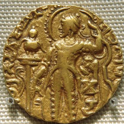 Samudragupta