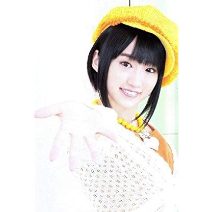 Aoi Yûki