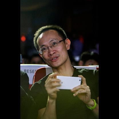 Lin Bin